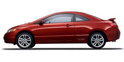 Used 2008 Honda Civic Coupe in Deer Park, New York | Jarnco Media. Deer Park, New York