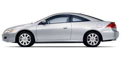 Used Honda Accord Cpe 2dr V6 AT EX-L 2007 | Boss Auto Sales. West Babylon, New York