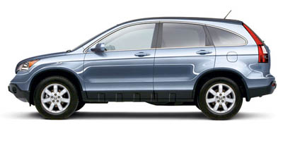 Used Honda CR-V EX-L 2007 | ACA Auto Sales. Lynbrook, New York