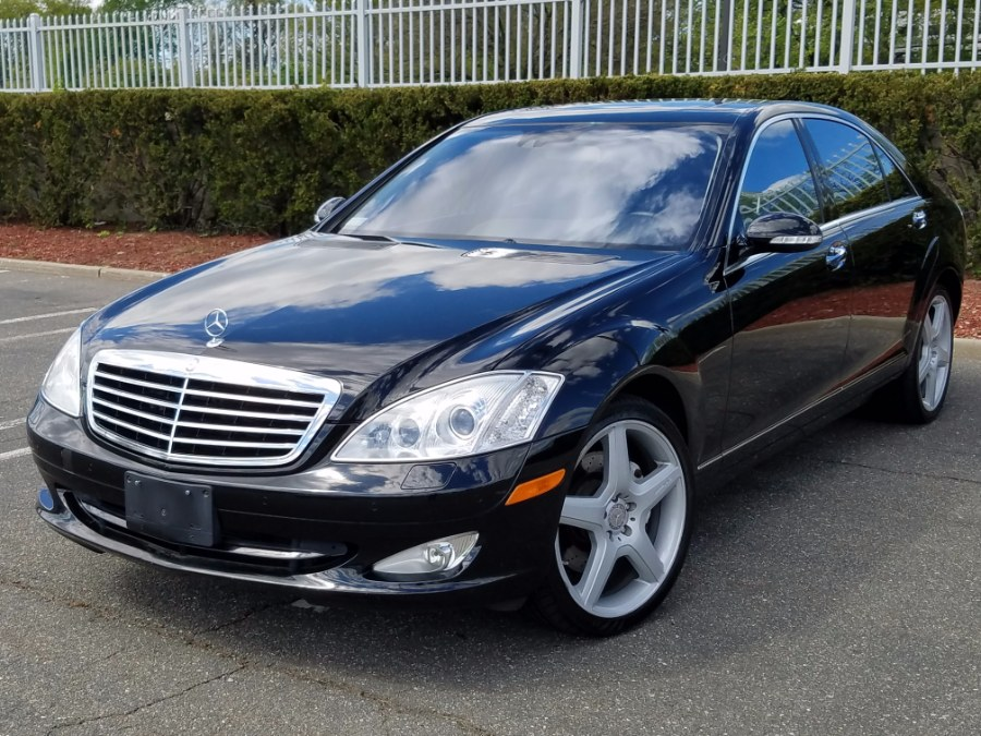 Used 2008 Mercedes-Benz S-Class in Queens, New York
