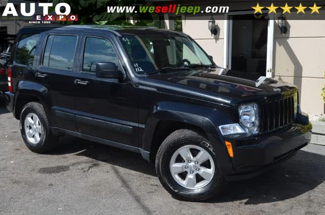 Used 2011 Jeep Liberty in Huntington, New York | Auto Expo. Huntington, New York