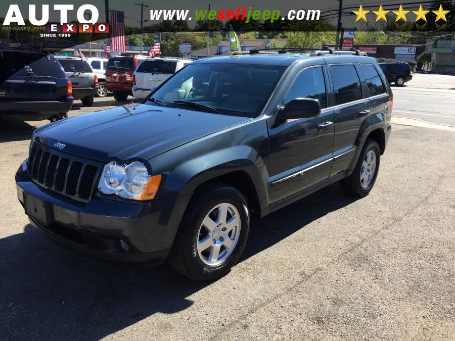 Used Jeep Grand Cherokee 4WD 4dr Laredo 2008 | Auto Expo. Huntington, New York