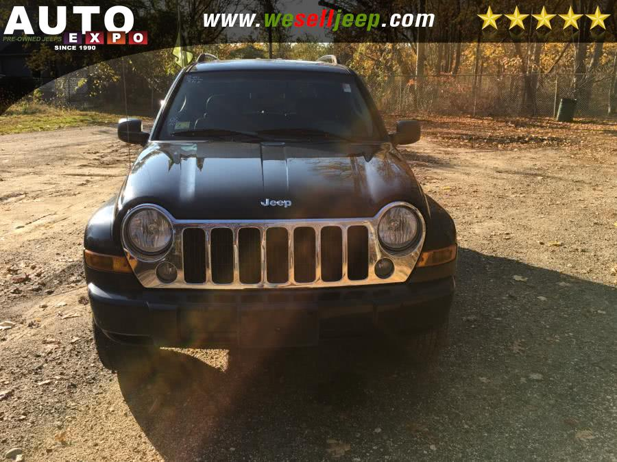 2006 Jeep Liberty Limited photo