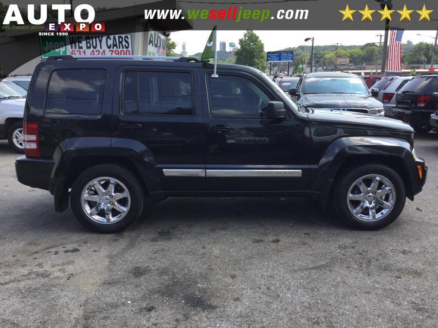 2008 Jeep Liberty 4WD 4dr Limited, available for sale in Huntington, New York | Auto Expo. Huntington, New York