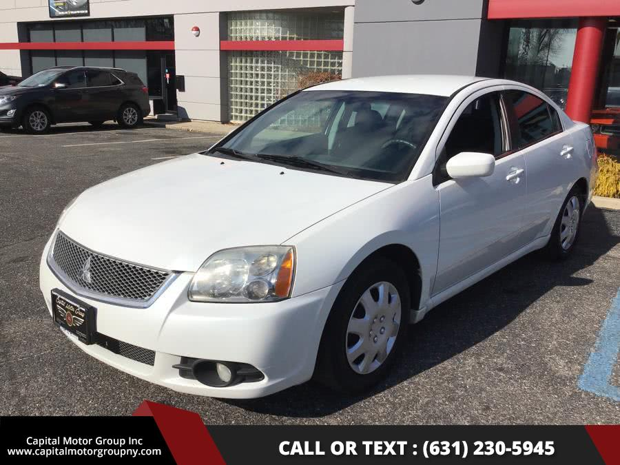 2012 Mitsubishi Galant 4dr Sdn ES, available for sale in Medford, New York | Capital Motor Group Inc. Medford, New York