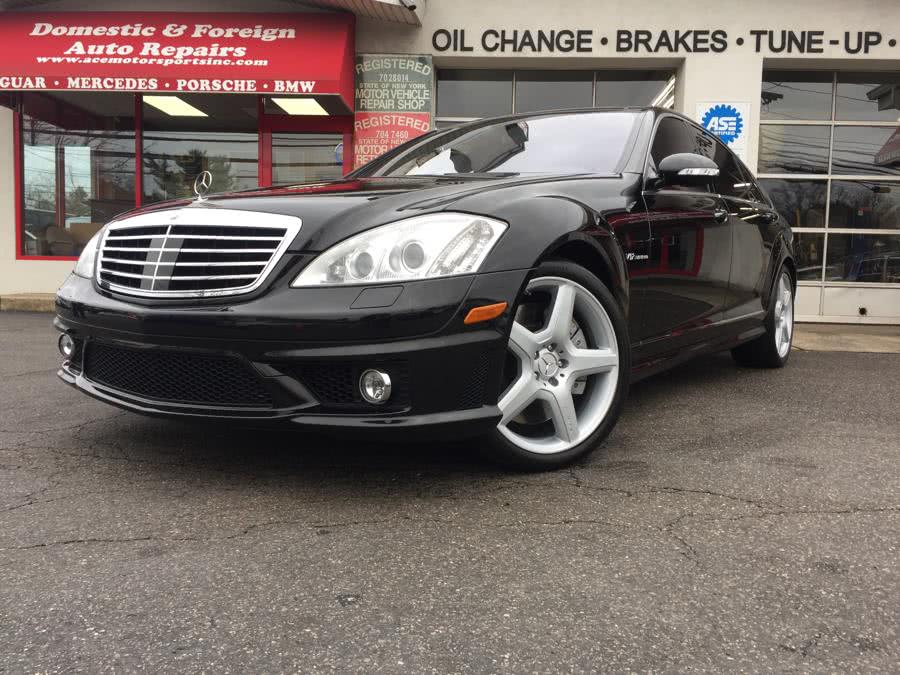 Used 2008 Mercedes-Benz S-Class in Plainview , New York | Ace Motor Sports Inc. Plainview , New York