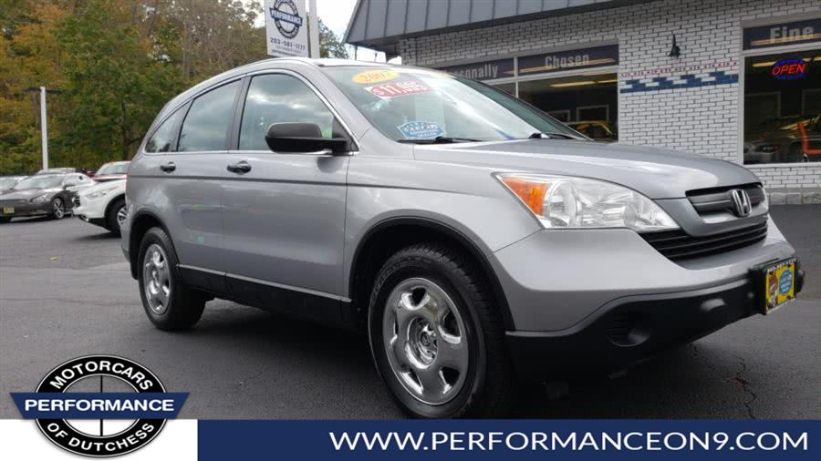 Used Honda CR-V 4WD 5dr LX 2007 | Performance Motorcars Inc. Wappingers Falls, New York