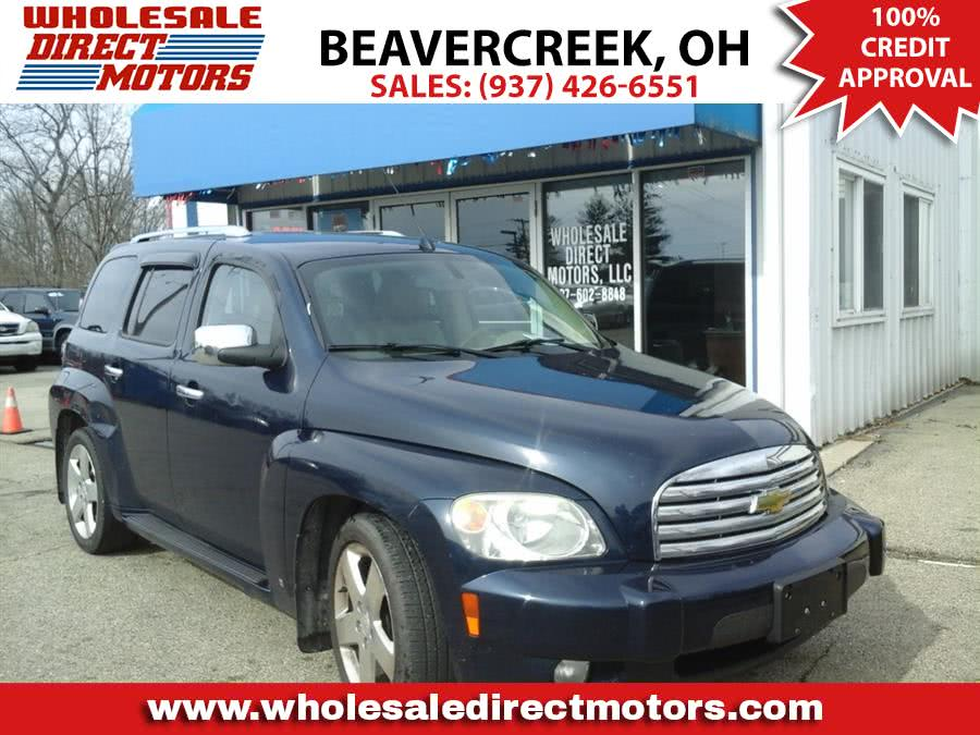 Used 2007 Chevrolet HHR in Beavercreek, Ohio | Wholesale Direct Motors. Beavercreek, Ohio