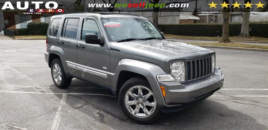 Used 2012 Jeep Liberty in Huntington, New York | Auto Expo. Huntington, New York