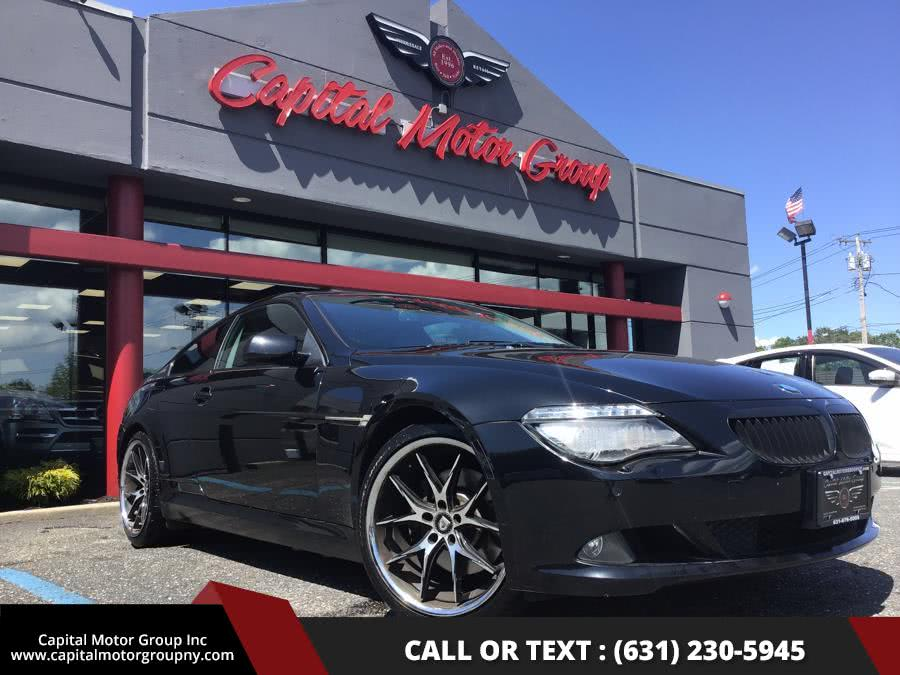 Used 2009 BMW 6 Series in Medford, New York | Capital Motor Group Inc. Medford, New York