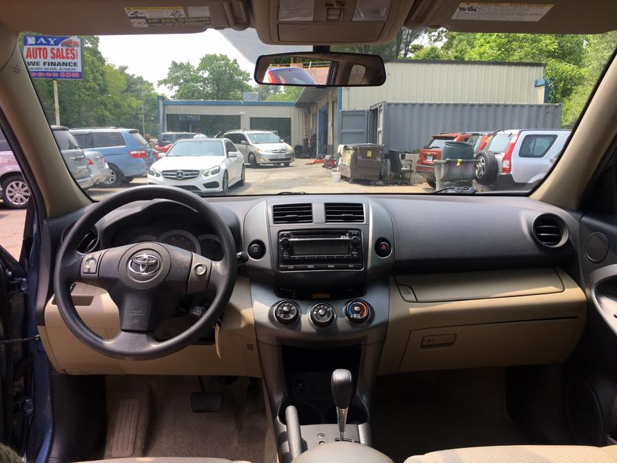 Used Toyota RAV4 4WD 4dr I4 (Natl) 2012 | Bay Auto Sales Corp. Springfield, Massachusetts
