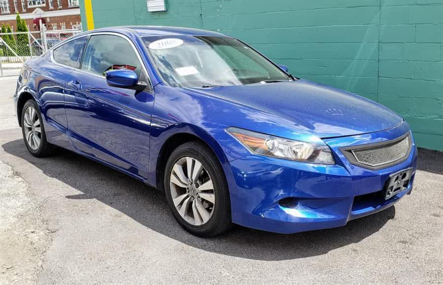 Used 2008 Honda Accord in Lawrence, Massachusetts | Home Run Auto Sales Inc. Lawrence, Massachusetts