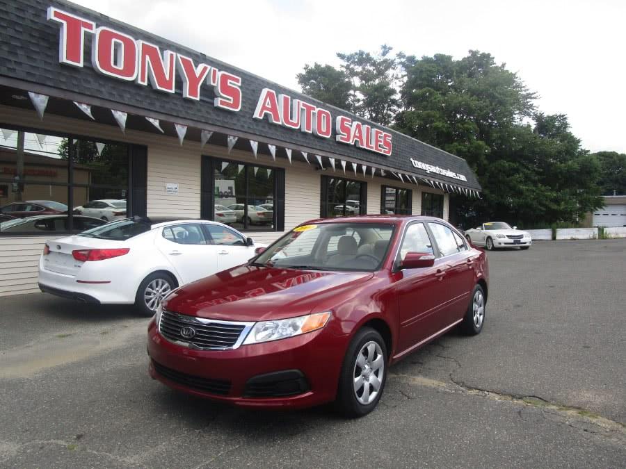 Used 2009 Kia Optima in Waterbury, Connecticut | Tony's Auto Sales. Waterbury, Connecticut