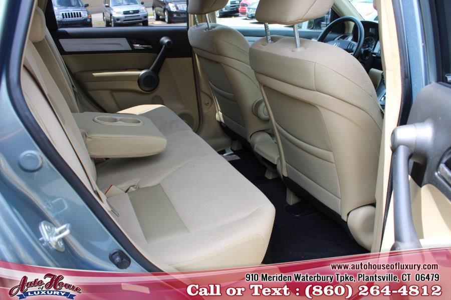 2011 Honda CR-V 4WD 5dr EX, available for sale in Plantsville, Connecticut | Auto House of Luxury. Plantsville, Connecticut