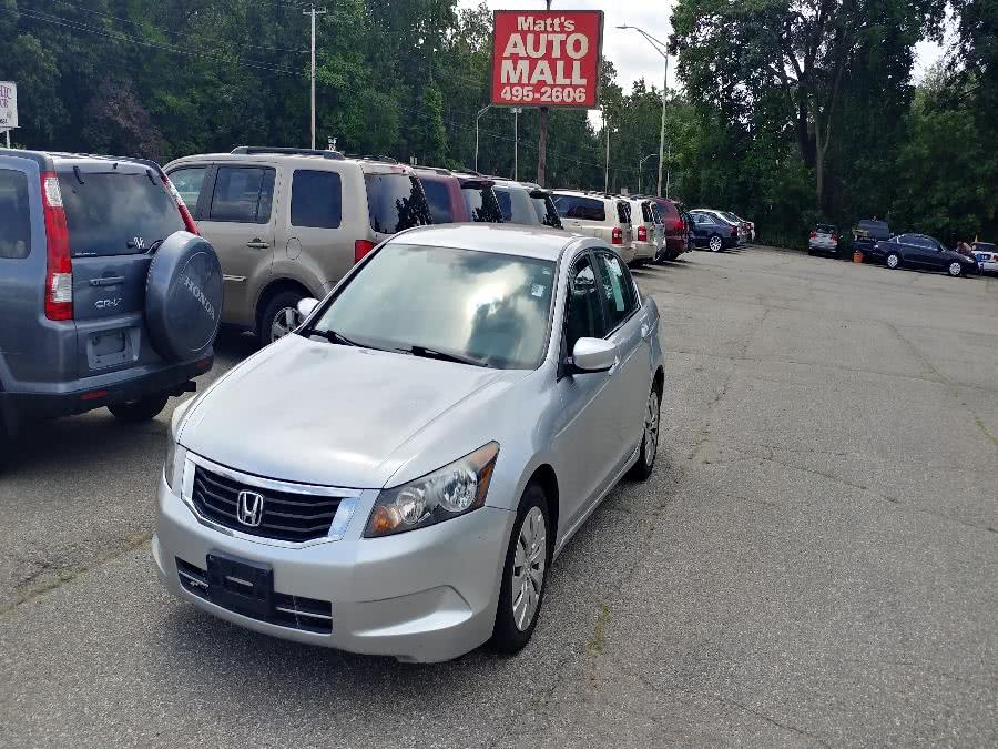 Used Honda Accord Sdn 4dr I4 Auto LX 2010 | Matts Auto Mall LLC. Chicopee, Massachusetts