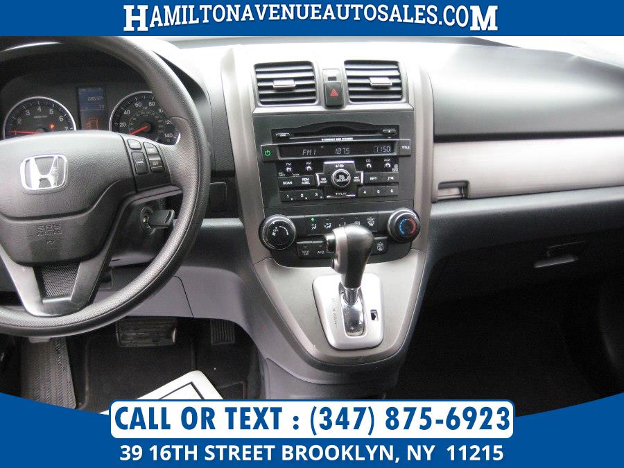 Used Honda CR-V 4WD 5dr SE 2011 | Hamilton Avenue Auto Sales DBA Nyautoauction.com. Brooklyn, New York