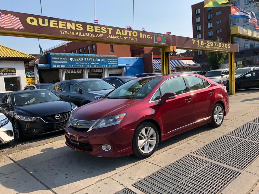 Used 2010 Lexus HS 250h in Jamaica, New York | Queens Best Auto, Inc.. Jamaica, New York