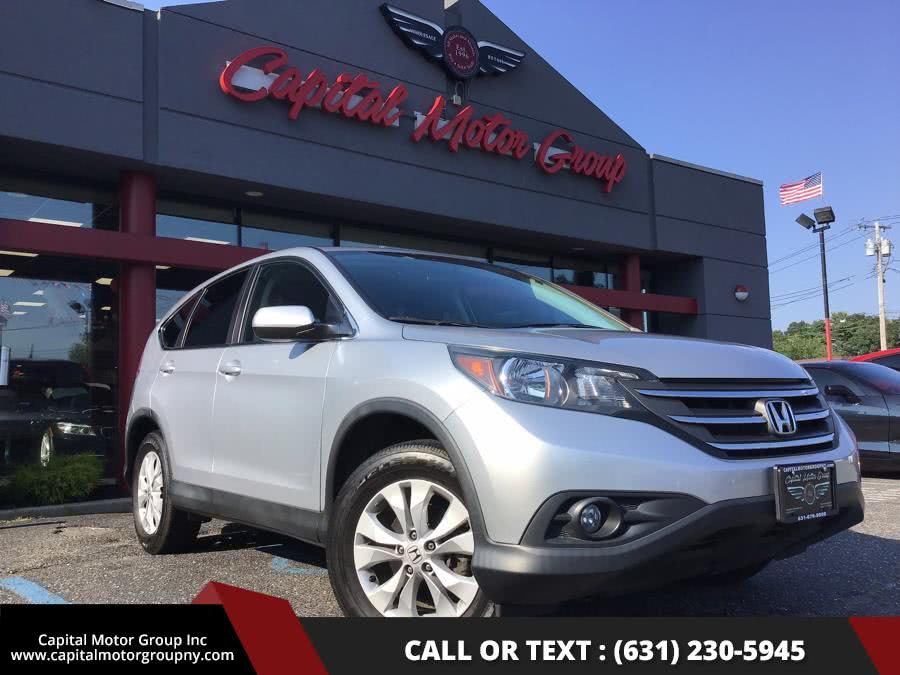 Used 2014 Honda CR-V in Medford, New York | Capital Motor Group Inc. Medford, New York
