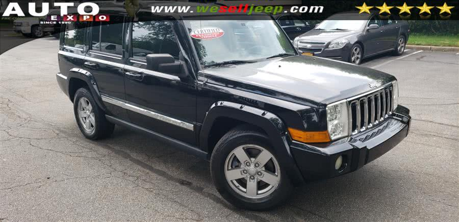 Used 2007 Jeep Commander in Huntington, New York | Auto Expo. Huntington, New York