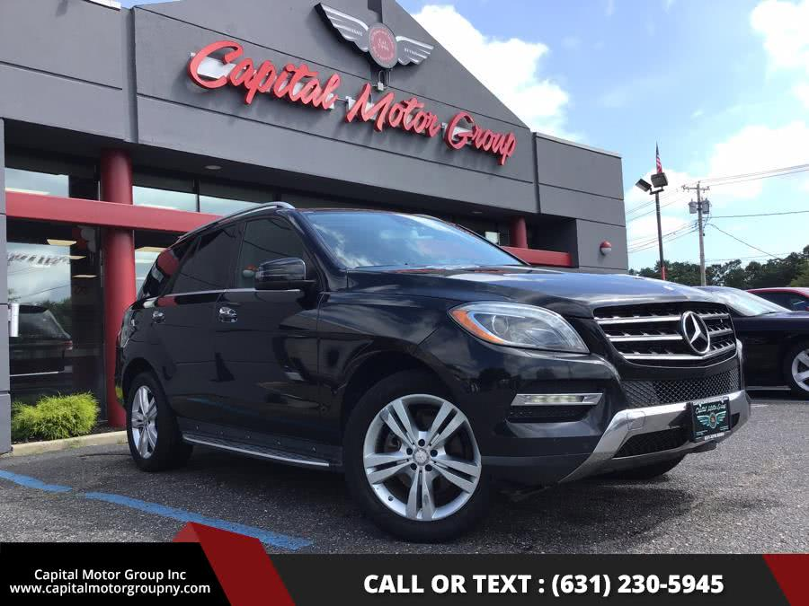 Used 2013 Mercedes-Benz M-Class in Medford, New York | Capital Motor Group Inc. Medford, New York