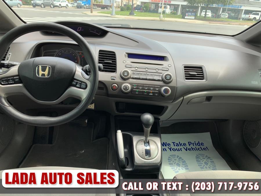 2008 Honda Civic Sdn 4dr Auto EX, available for sale in Bridgeport, Connecticut | Lada Auto Sales. Bridgeport, Connecticut