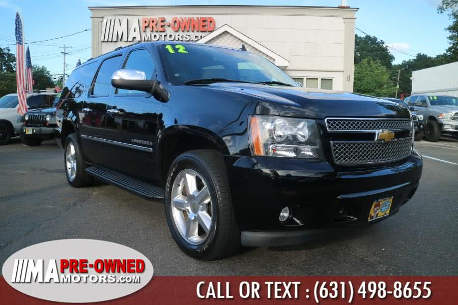 Used 2012 Chevrolet Suburban in Huntington, New York | M & A Motors. Huntington, New York
