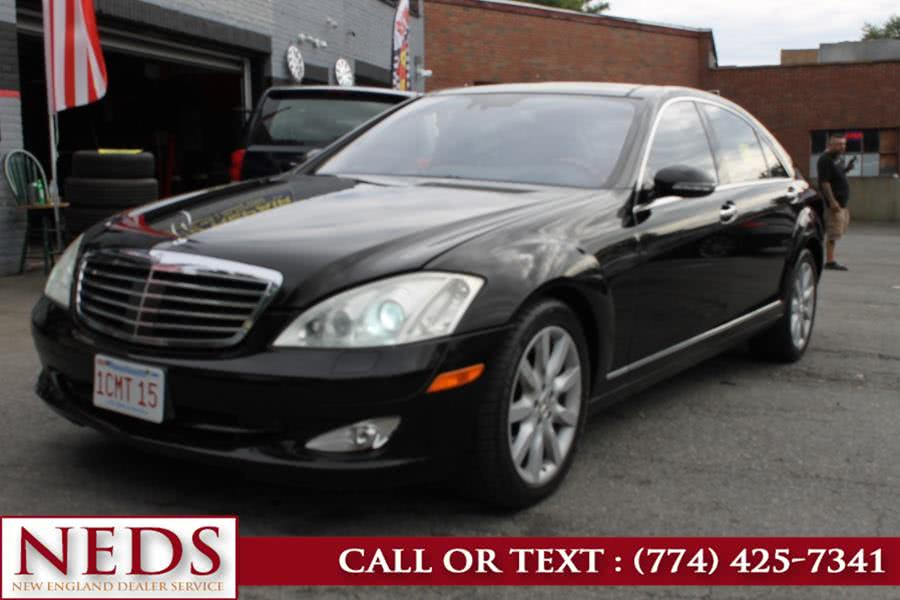 Used 2007 Mercedes-Benz S-Class in Indian Orchard, Massachusetts | New England Dealer Services. Indian Orchard, Massachusetts