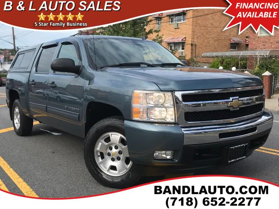 Used 2011 Chevrolet Silverado 1500 in Bronx, New York | B & L Auto Sales LLC. Bronx, New York