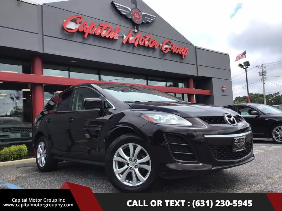 Used 2010 Mazda CX-7 in Medford, New York | Capital Motor Group Inc. Medford, New York
