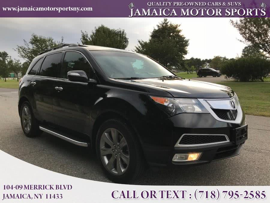 Used 2012 Acura MDX in Jamaica, New York | Jamaica Motor Sports . Jamaica, New York