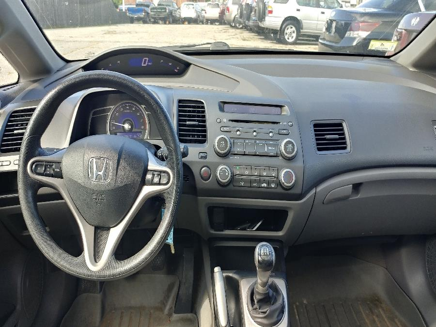 Used Honda Civic Sdn 4dr Man EX 2009 | Matts Auto Mall LLC. Chicopee, Massachusetts