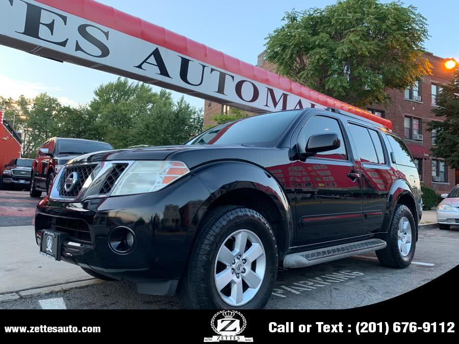 Used 2011 Nissan Pathfinder in Jersey City, New Jersey | Zettes Auto Mall. Jersey City, New Jersey