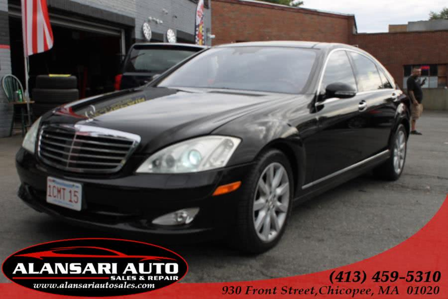 Used 2007 Mercedes-Benz S-Class in Chicopee, Massachusetts | AlAnsari Auto Sales & Repair . Chicopee, Massachusetts