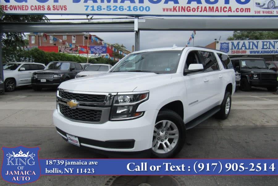 Used 2019 Chevrolet Suburban in Hollis, New York | King of Jamaica Auto Inc. Hollis, New York