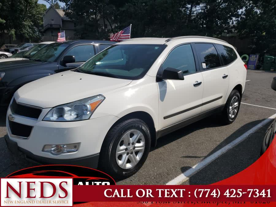 Used Chevrolet Traverse AWD 4dr LS 2011 | New England Dealer Services. Indian Orchard, Massachusetts