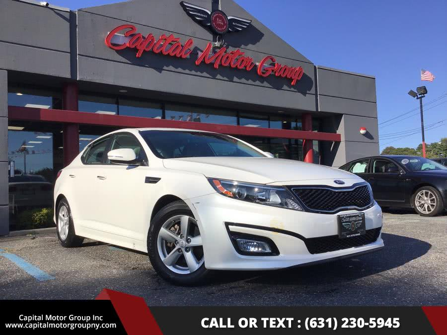 Used 2015 Kia Optima in Medford, New York | Capital Motor Group Inc. Medford, New York