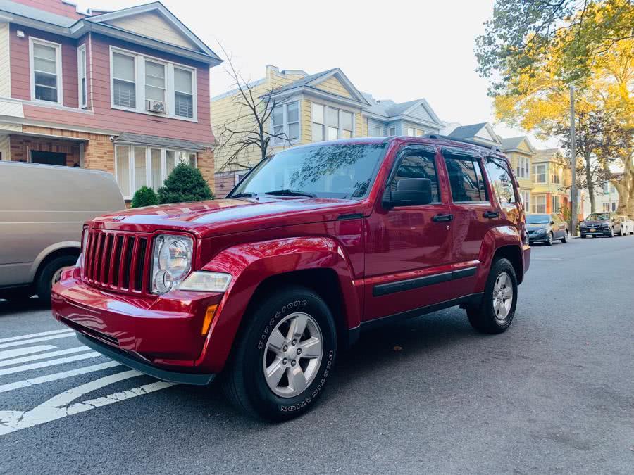 Used 2009 Jeep Liberty in Brooklyn, New York | Sports & Imports Auto Inc. Brooklyn, New York