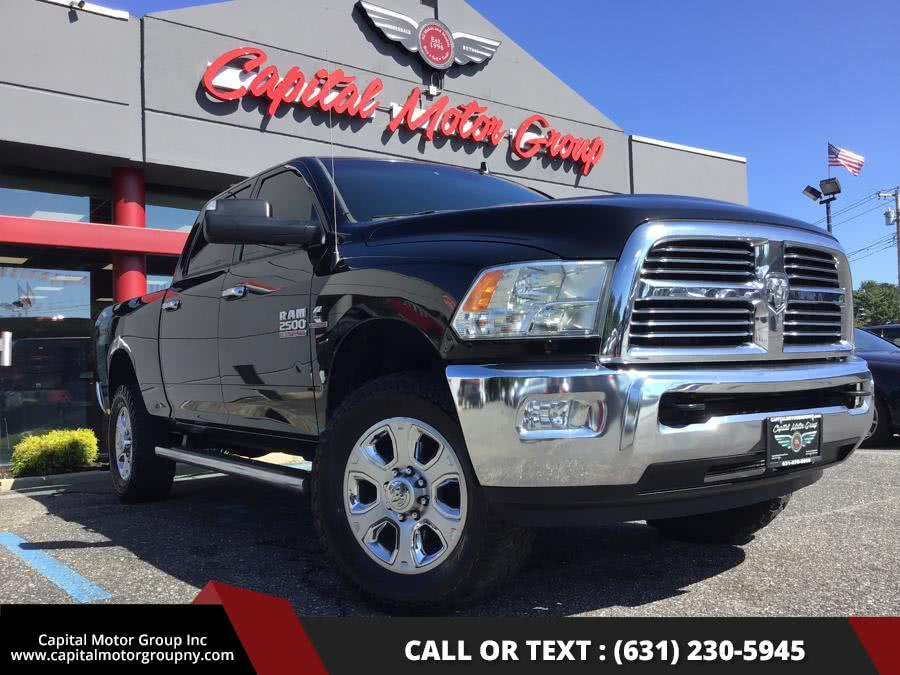 Used 2014 Ram 2500 in Medford, New York | Capital Motor Group Inc. Medford, New York