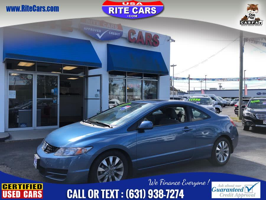 2010 Honda Civic Cpe 2dr Auto EX, available for sale in Lindenhurst, New York | Rite Cars, Inc. Lindenhurst, New York