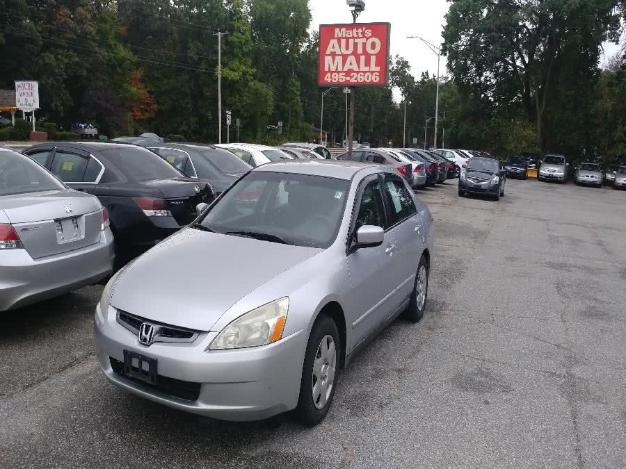 Used Honda Accord Sdn LX MT 2005 | Matts Auto Mall LLC. Chicopee, Massachusetts