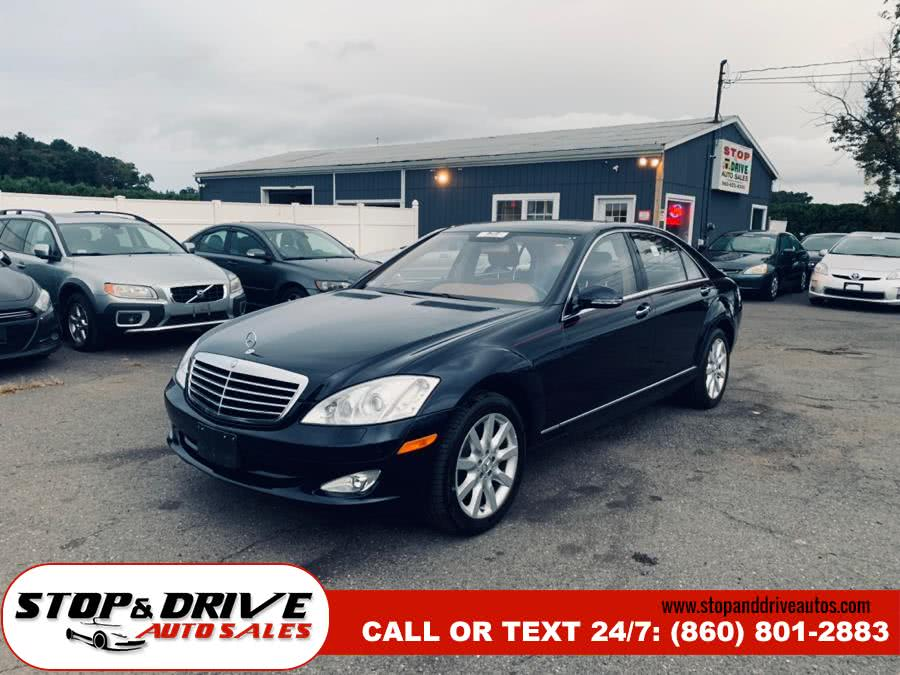 Used 2007 Mercedes-Benz S-Class in East Windsor, Connecticut | Stop & Drive Auto Sales. East Windsor, Connecticut