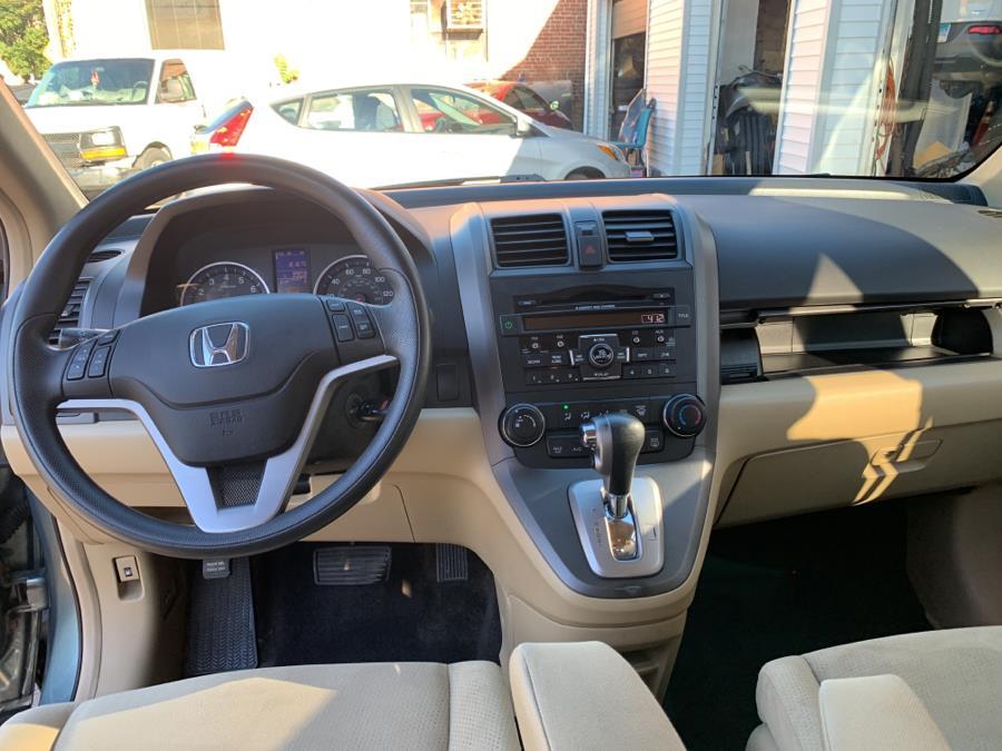 2011 Honda CR-V 4WD 5dr EX, available for sale in Danbury, Connecticut | Car City of Danbury, LLC. Danbury, Connecticut