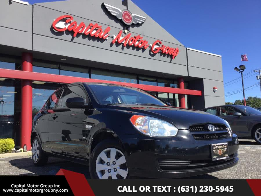 Used 2011 Hyundai Accent in Medford, New York | Capital Motor Group Inc. Medford, New York