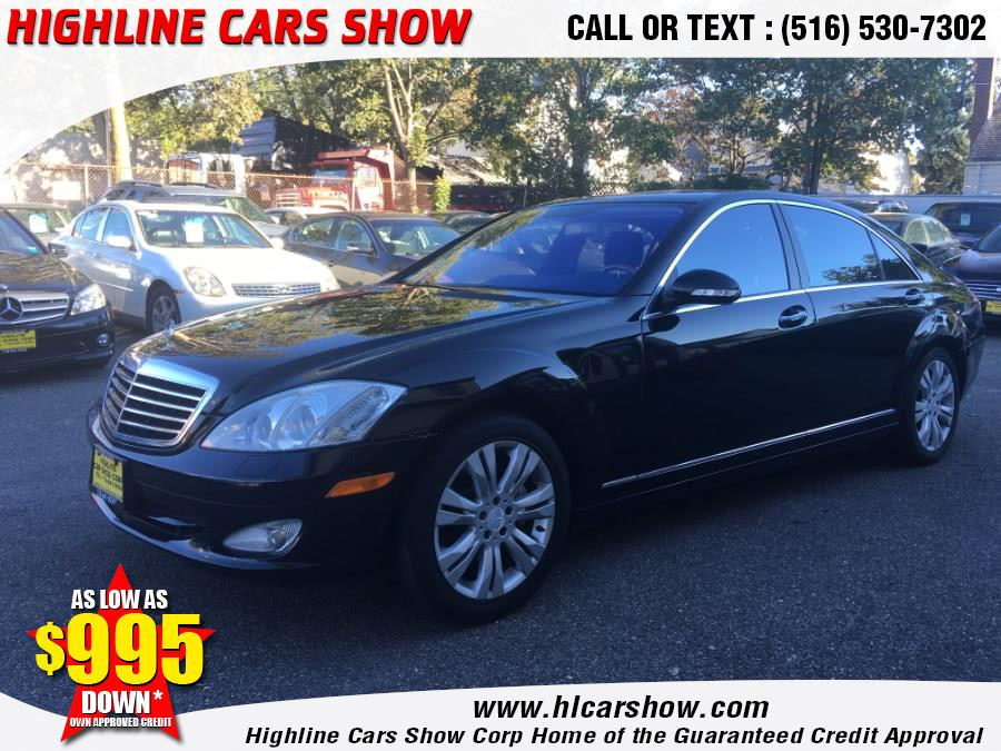Used Mercedes-Benz S-Class 4dr Sdn 5.5L V8 4MATIC 2009 | Highline Cars Show Corp. West Hempstead, New York