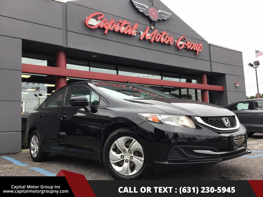 Used 2014 Honda Civic Sedan in Medford, New York | Capital Motor Group Inc. Medford, New York