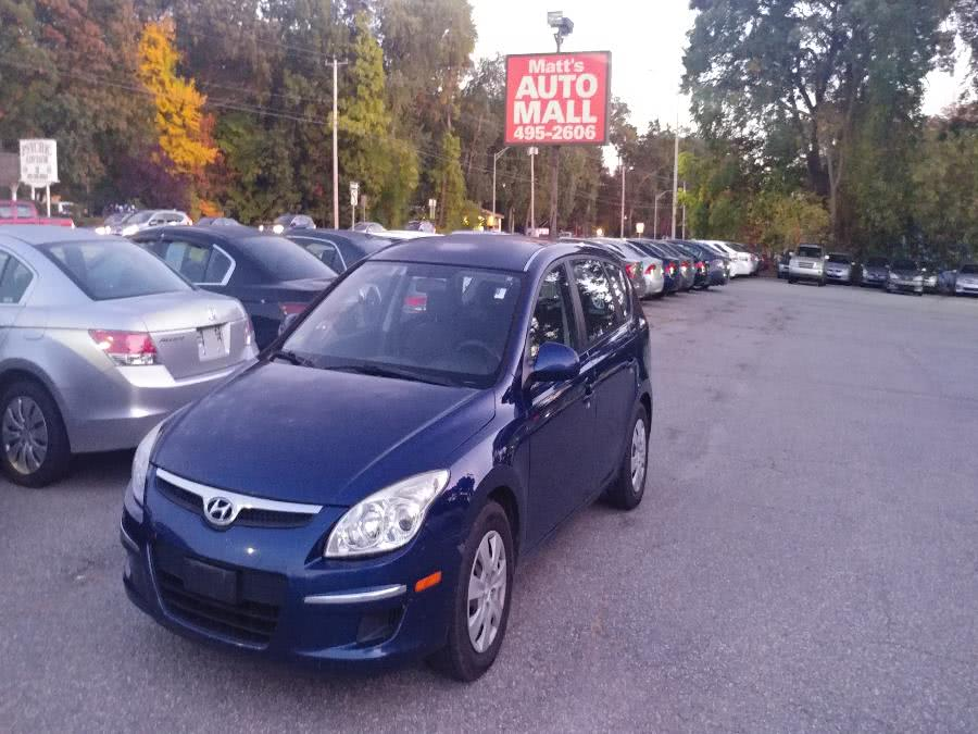 Used Hyundai Elantra Touring 4dr Wgn Man GLS 2011 | Matts Auto Mall LLC. Chicopee, Massachusetts