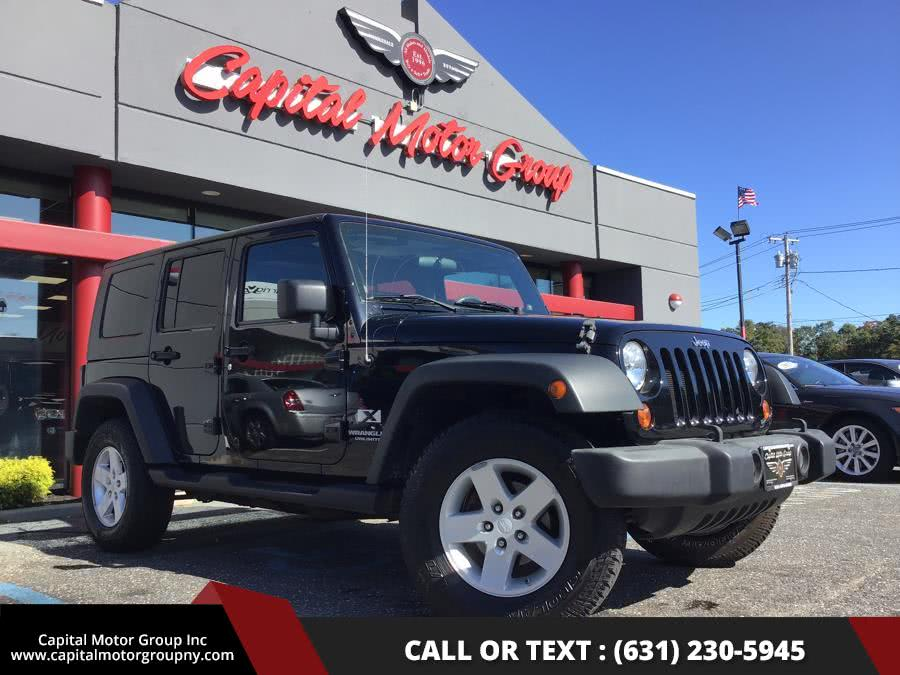 Used 2008 Jeep Wrangler in Medford, New York | Capital Motor Group Inc. Medford, New York