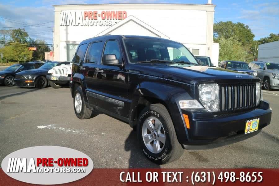 Used 2011 Jeep Liberty in Huntington, New York | M & A Motors. Huntington, New York