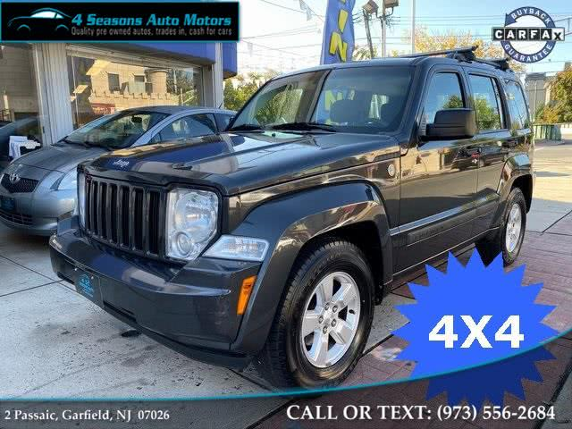 Used 2010 Jeep Liberty in Garfield, New Jersey | 4 Seasons Auto Motors. Garfield, New Jersey