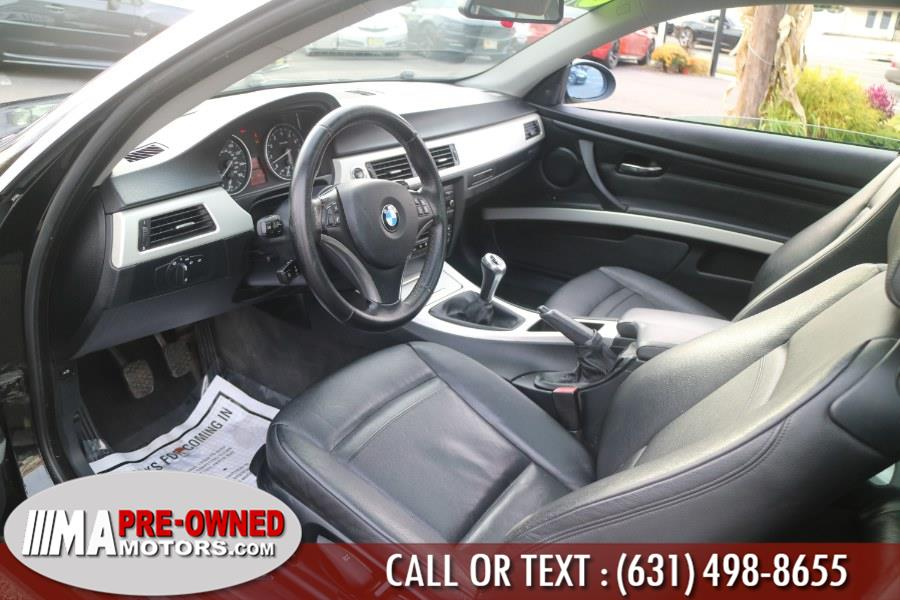 2007 BMW 3 Series 2dr Cpe 328i RWD, available for sale in Huntington, New York | M & A Motors. Huntington, New York